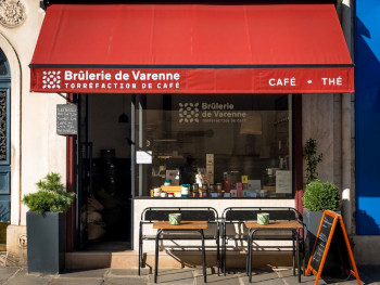 Devanture de la boutique